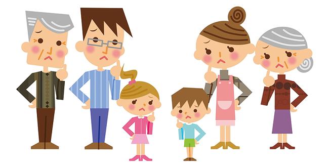 badfamily.png